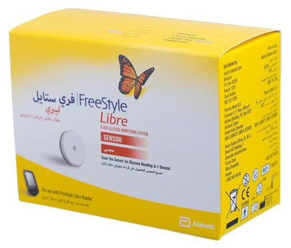 Picture of FreeStyle Libre Flash Glucose Monitoring Sensor